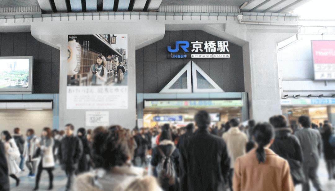 京橋イメージ画像