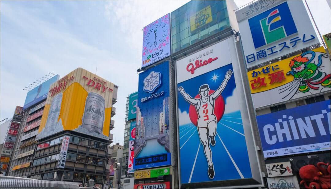 エステタイムの大阪店舗一覧 イメージ画像
