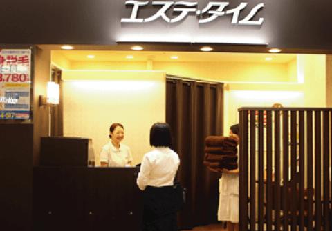 京都洛南店入口