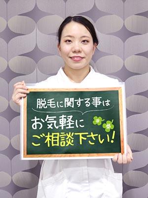 京都洛南店スタッフ1