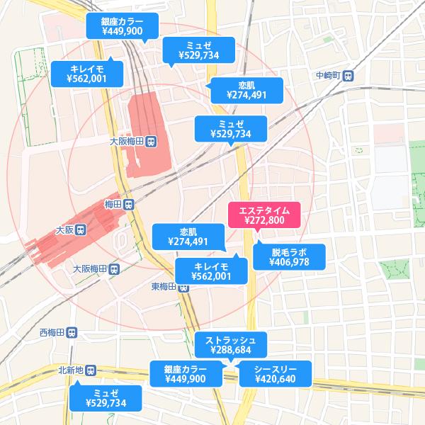梅田周辺脱毛サロン地図