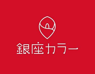 銀座カラー梅田新道店
