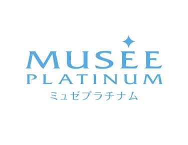 ミュゼ 梅田駅前店