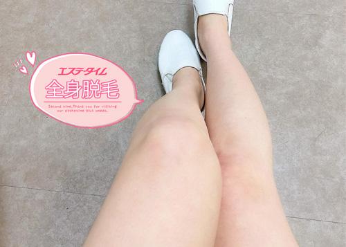 中川ゆう子様23−1