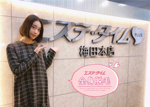 田中様5−01