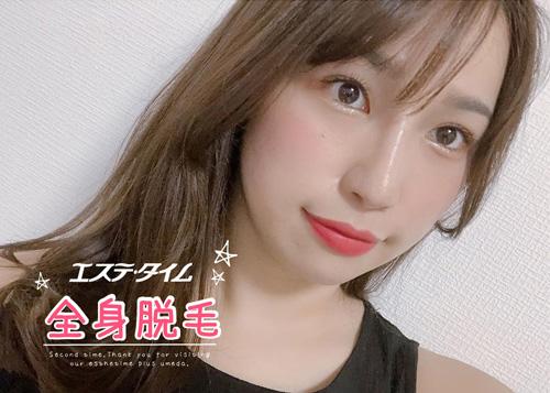 石田悠紀子様6−01