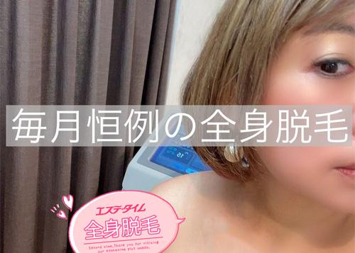 よっしぃ様16−1